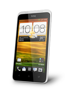 HTC One SU : CP2 Series