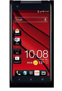 HTC J butterfly (HTL21) : DELUXE#WLJ (DLX) / au