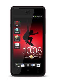 """HTC J ISW13HT / """"VALENTE"""""""