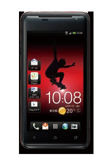HTC J (ISW13HT) : VALENTE#WX (VAE) / au