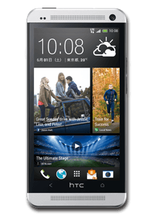 HTC J One (HTL22) : M7#WLJ / au
