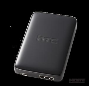 HTC-Media-Link-HD-R45-350x363