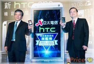tunacat_3_HTC-_bb9a6645fae4f9702338d6c143d320ac