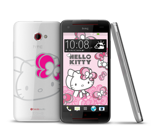 htc-butterflys-pearl-tw-slide-01