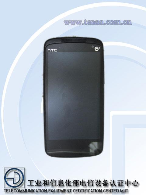 htc50881