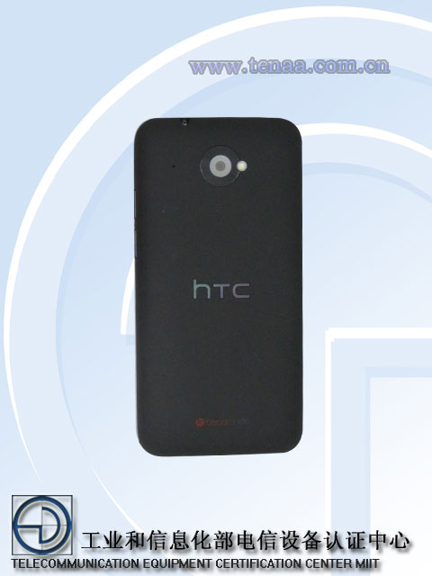 htc61601