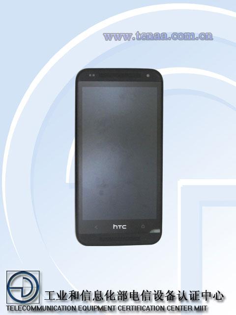 htc61602