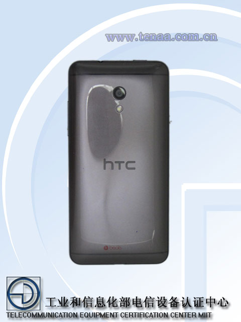 htc70601