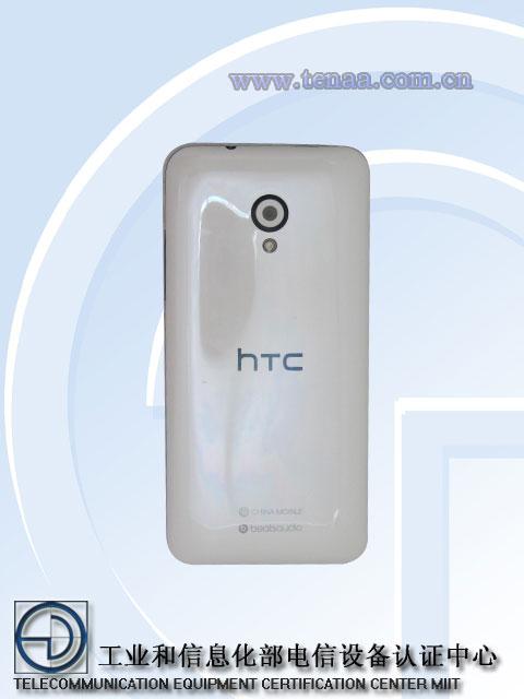 htc70881