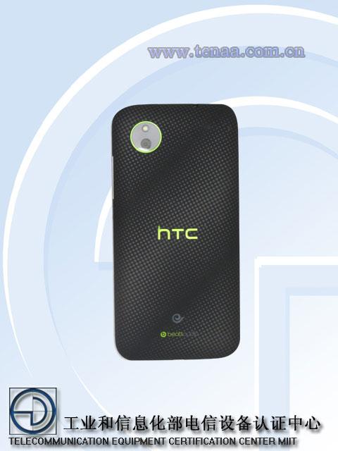 htc709d1