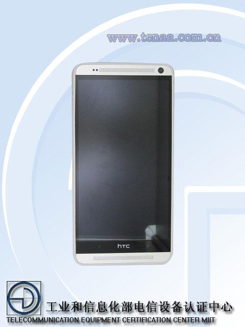 htc80602