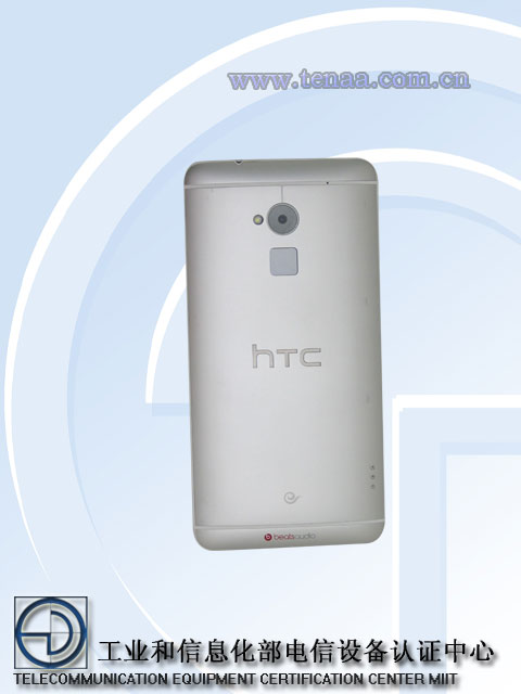 htc809d1