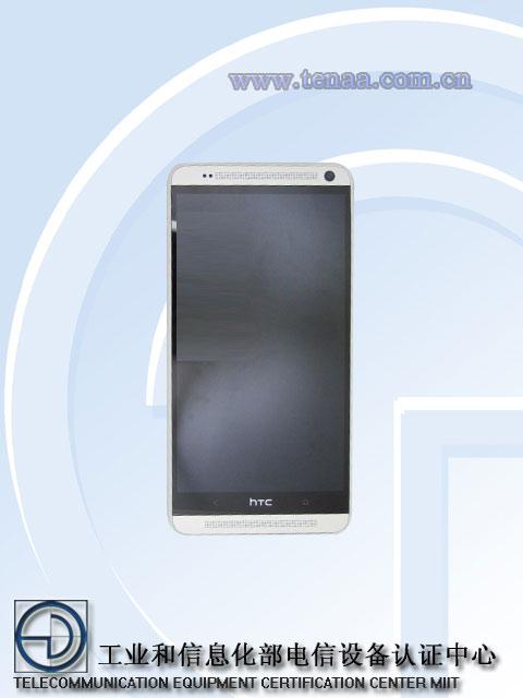 htc809d2