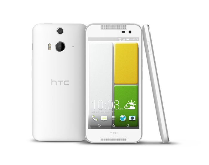 328547-HTC_Butterfly_2_white-thumbnail-huge