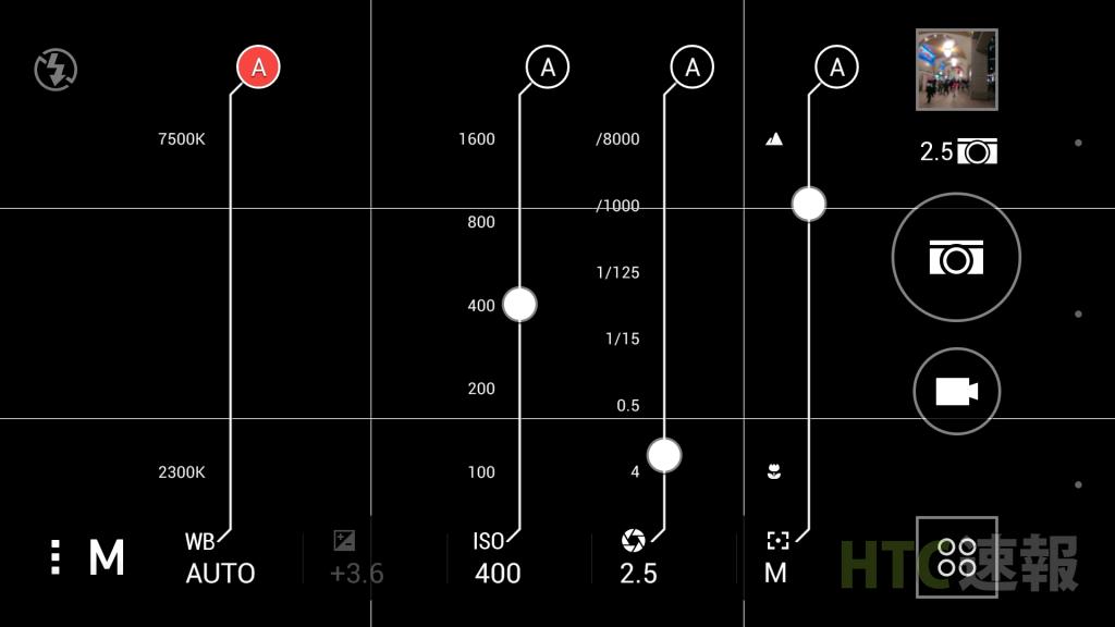 HTC_Camera_Manual_Mode
