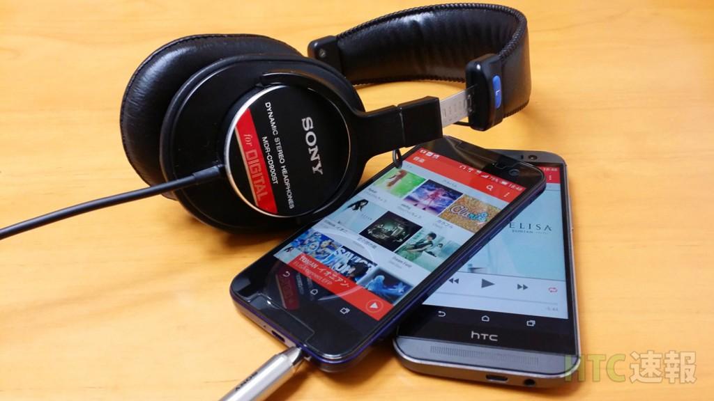 HTL23_M8_headphone