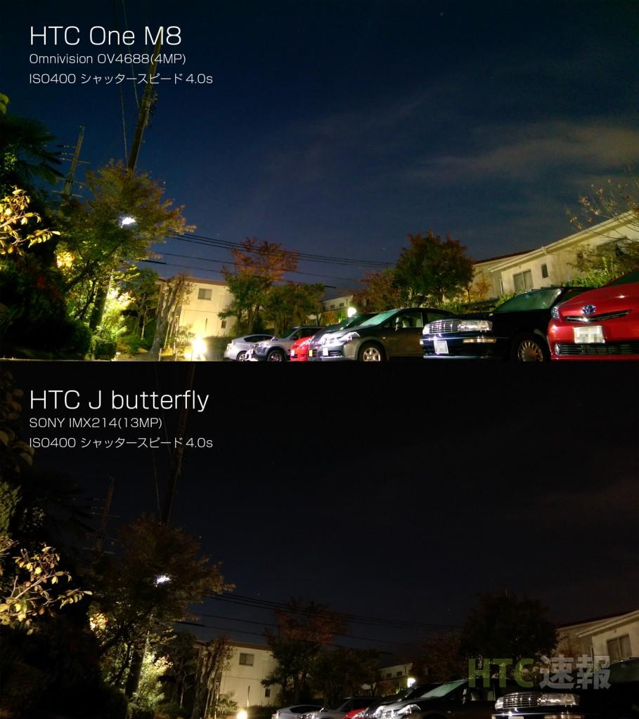 night_camera02