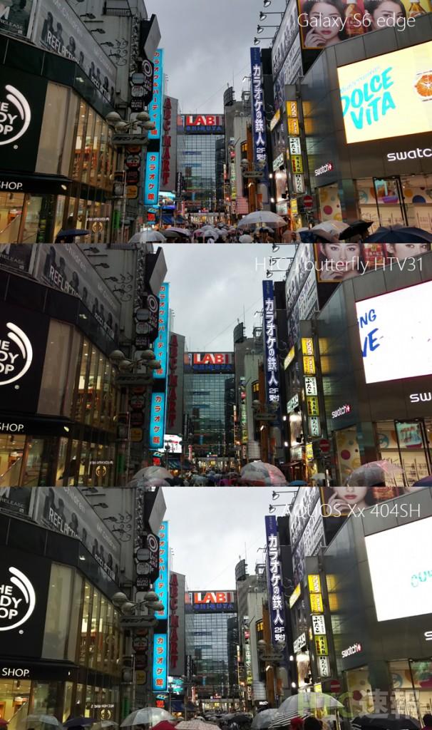 sibuya_center-gai