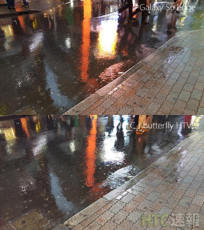 sibuya_rain
