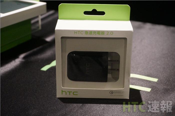 HTC急速充電器2.0 (海外名 HTC QuickCharge 2.0) パッケージ 前面