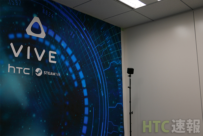 Vive base station <2> 外観