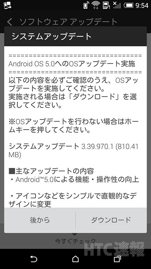 b2wlj_L50_update