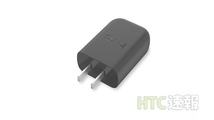 HTC 急速充電器 3.0