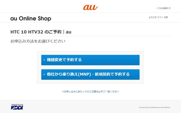 au_shop_htv32