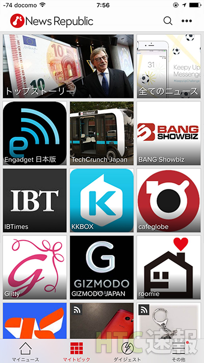iOSでプリセットサイト選択