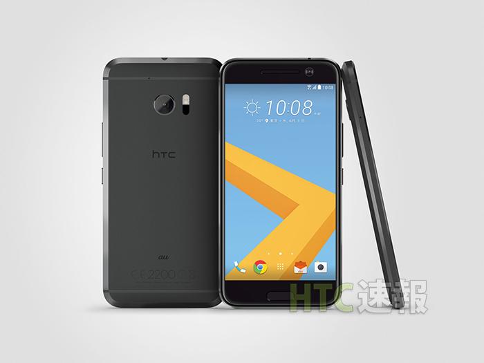 HTC 10(カーボン グレー)