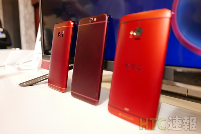 HTC 10 HTV32 / HTC One A9 / HTC J One HTL22