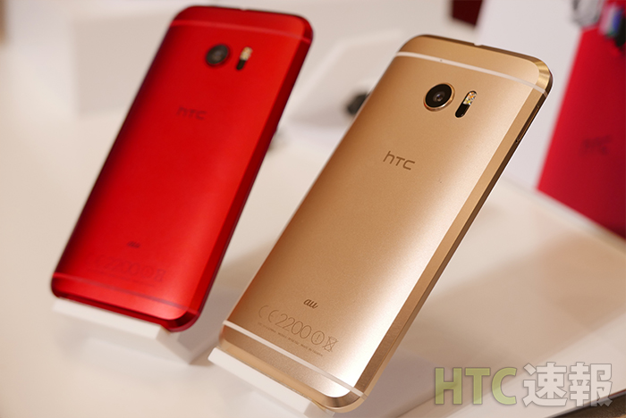 HTC 10 HTV32 / Red + Gold