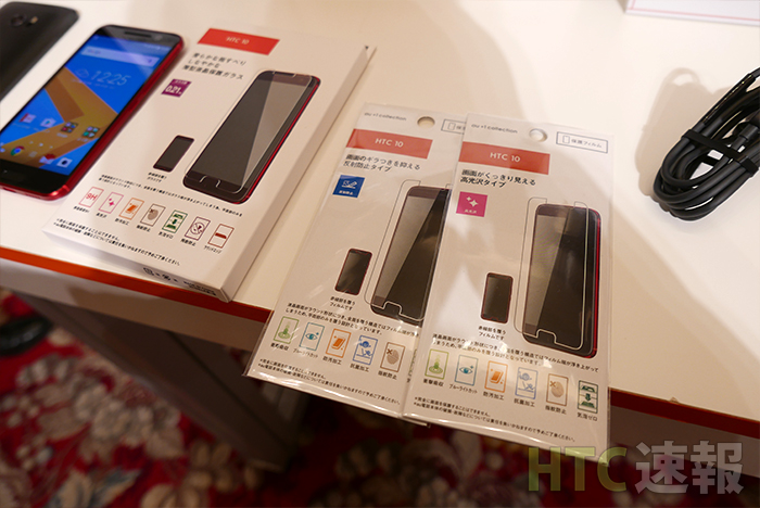 HTC 10 HTV32 / 同時販売のガラスケースやフィルムなど