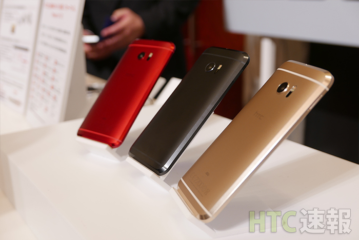 HTC 10 HTV32 / All Colors