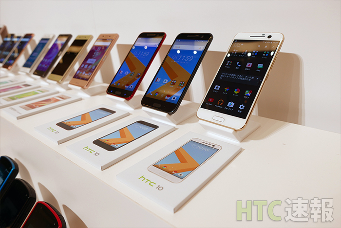 HTC 10 HTV32 / POP