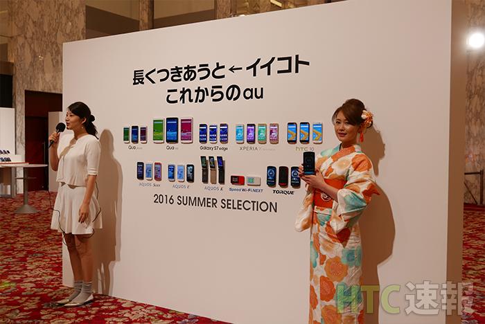 会場中心縦パネル(右上部HTC 10)
