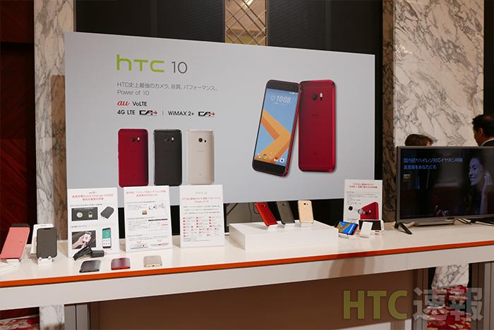 HTC NIPPONブース