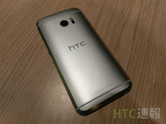 HTC 10 PERFUME#WHL