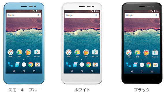 Android One 507SH カラーラインナップ