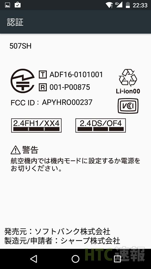507sh_sc_7