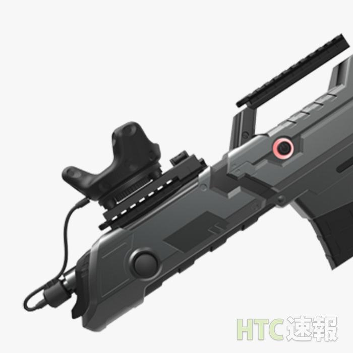 vive_tracker_gun